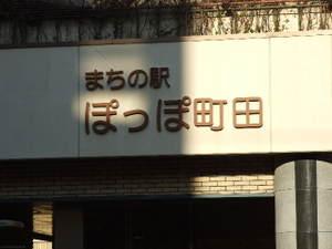 2010_01090037