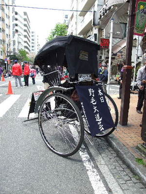 Yokohamakotohajime_059