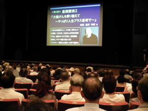 2010_0913yomiurihall0022