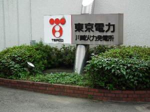 2010_1015higashiohgijimatw0006