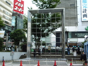 2009_0730shinjyuku0002