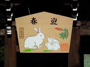 2011_0105meijijingu0022