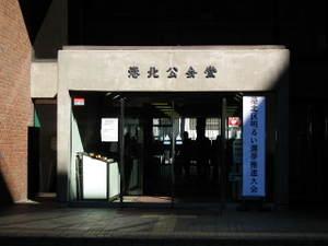 2011_0125mitazonosatoshi0001_2