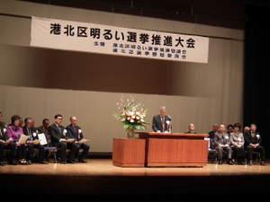2011_0125mitazonosatoshi0002