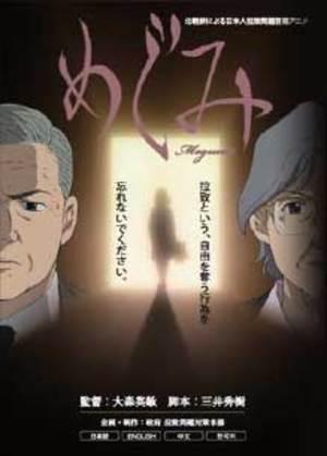 Anime02_img