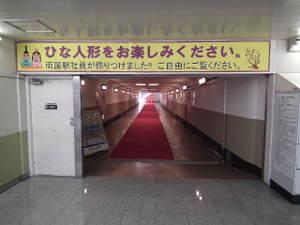 2011_0208tokyoskyturee0046