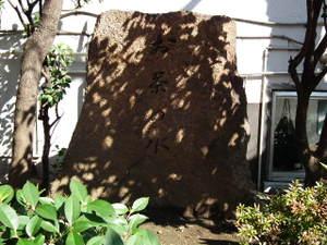 2011_0216yushimatenjin0006