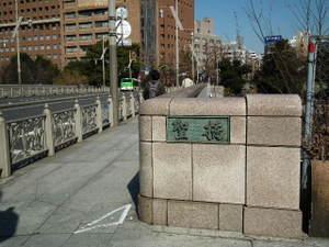 2011_0216yushimatenjin0022
