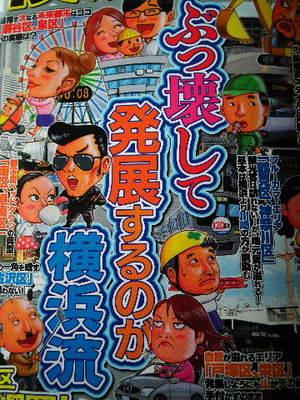 2011_0220okurayamapark0005