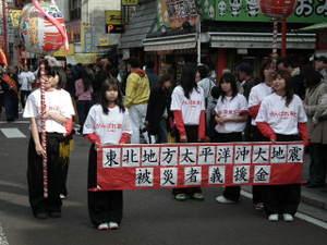 2011_0320chinatown0046