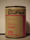 2011_0403abbott0004_3