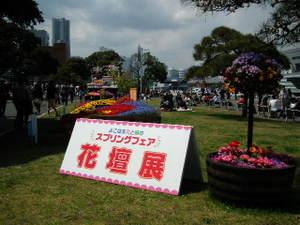 2011_04290010