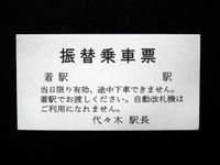 2011_05010003_3
