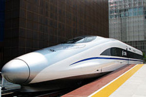 250pxsifang_crh2_380a_at_shanghai_e
