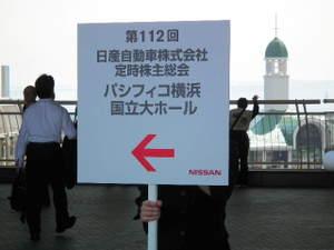 2011_06290005
