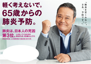 1503_nishida